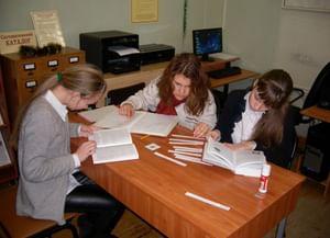 Библиотека-филиал № 27 г. Самары