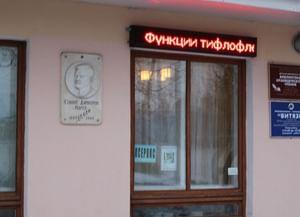 Детская библиотека № 2 города Брянска