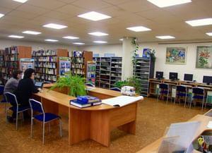 Библиотека № 130