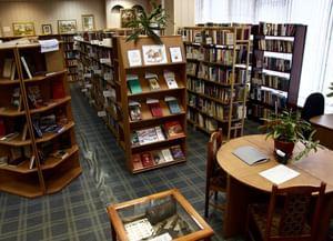 Библиотека № 123 (филиал № 2)