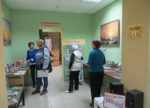 Модельная библиотека № 31 – Интеллект-центр здорового образа жизни «Ориентир»