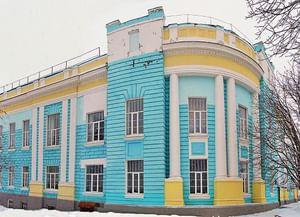 Центральная детская библиотека г. Бирюч