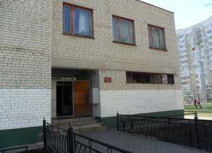 Библиотека-филиал № 17 города Белгорода