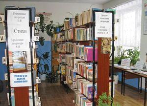 Завальская сельская библиотека-филиал № 12