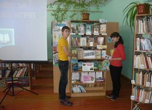 Верхососенская модельная библиотека