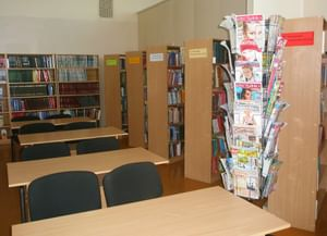 Центральная районная библиотека г. Бирюч