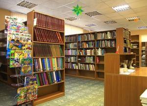 Центральная библиотека № 106 (филиал № 2)