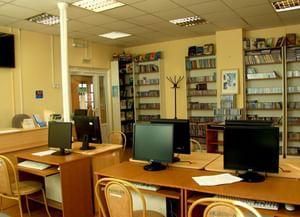 Центральная библиотека № 106 (филиал № 4)