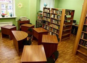 Библиотека № 107 (филиал № 2)