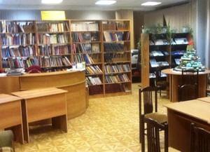Библиотека № 109 (филиал № 2)