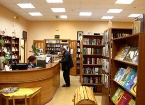 Библиотека № 108