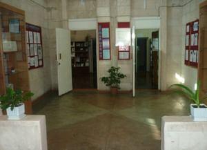 Библиотека-филиал № 20 г. Белгорода