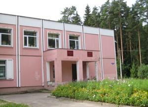 Редкинская поселковая централизованная библиотечная система