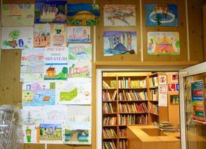 Детская библиотека № 112 (филиал № 1)
