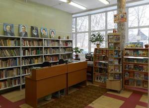 Детская библиотека-филиал № 12 г. Королёв