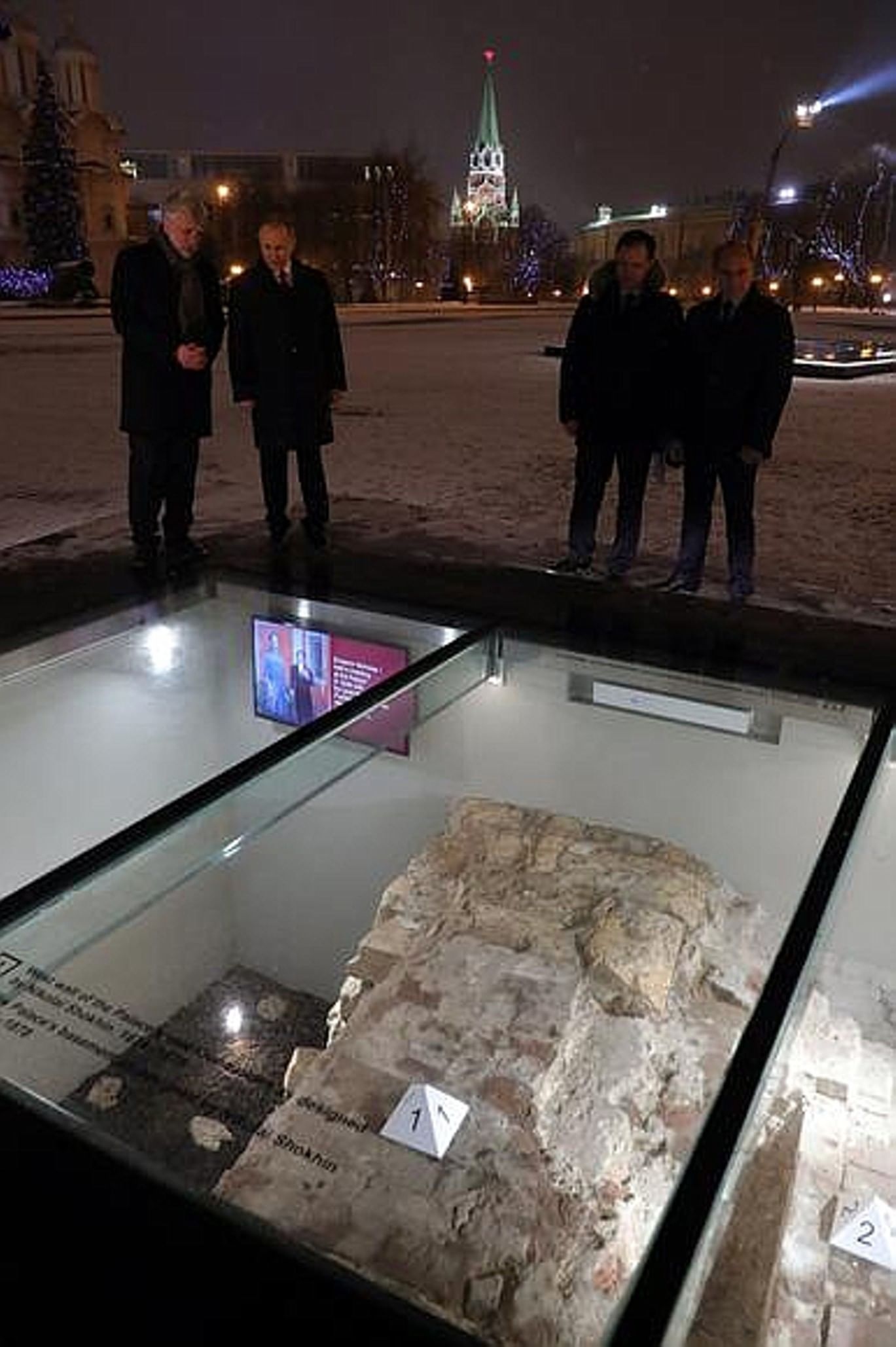 Открытия Кремля. Галерея 0