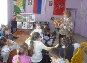 Узловская городская библиотека № 4