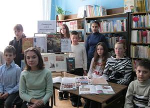 Городская библиотека № 1 г. Узловая