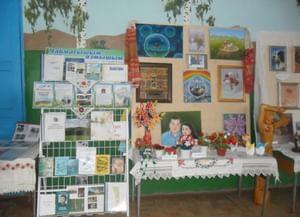 Резяповская сельская библиотека