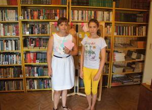 Городская библиотека № 3 г. Узловая