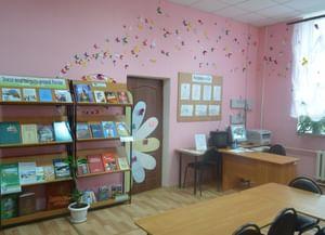 Святославская модельная библиотека-филиал № 18