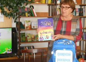 Кузедеевская сельская библиотека-филиал