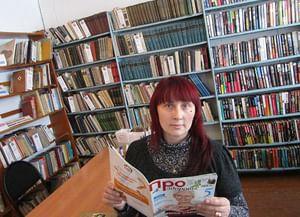 Загорская сельская библиотека-филиал