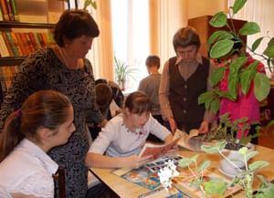Атамановская сельская библиотека-филиал