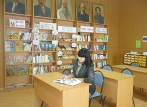 Стрелецкая сельская библиотека-филиал № 33