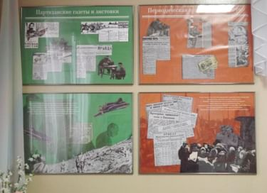 Выставка «Властители умов»