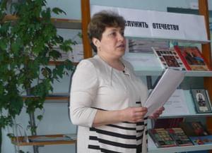 Пертовская сельская библиотека