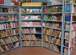 Середская сельская библиотека