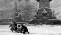 Дни блокадного Ленинграда в рисунках Александра Блэка
