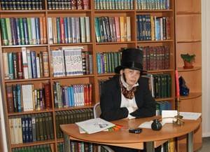 Библиотека-филиал № 2 города Магнитогорска