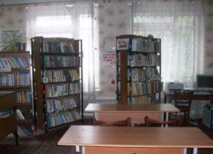 Библиотека им. А. С. Пушкина города Зверево
