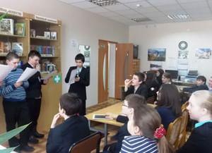 Заревская сельская библиотека-филиал № 26
