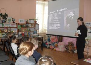 Детская библиотека № 8 города Брянска