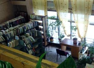 Центральная городская библиотека г. Королёва