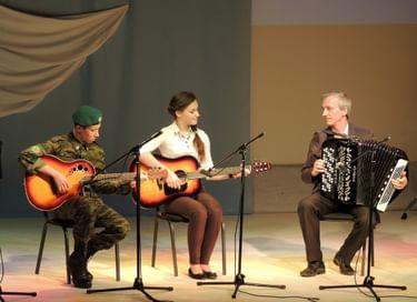 Фестиваль гражданско-патриотической песни «Патриот»