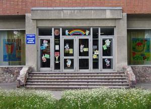 Центральная детская библиотека города Оленегорска