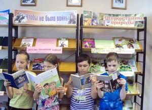 Библиотека № 8«Дружбы народов»