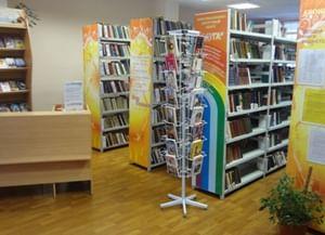 Модельная библиотека №6 города Уфы