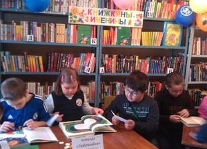 Городская библиотека № 2 г. Узловая