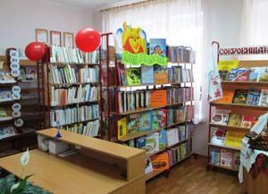 Библиотека микрорайона ДСУ