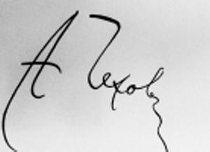 «Берегите в себе человека»: 10 книг обАнтоне Чехове
