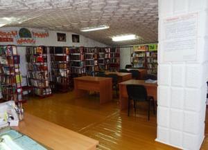 Библиотека пос. Центральный