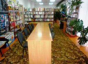 Першинская сельская библиотека