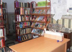 Станционная сельская библиотека
