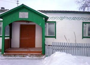 Нижнеингальская сельская библиотека