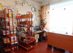 Гилёвская сельская библиотека